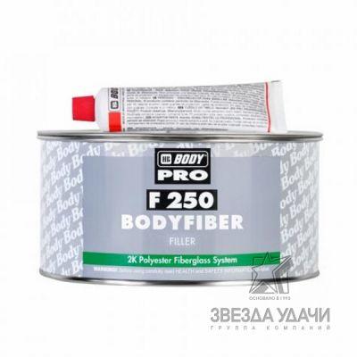 Шпатлевка BODY PRO F250 FIBER зеленая 1,5кг