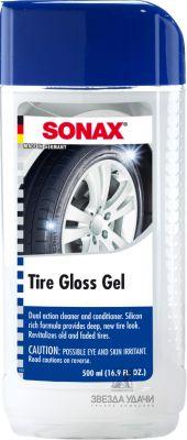 Гель блеск для шин  Xtreme 0,5л   Sonax / 6шт