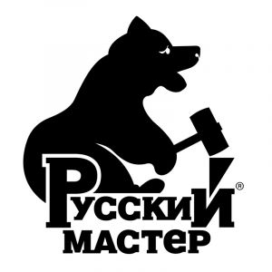 Русский мастер
