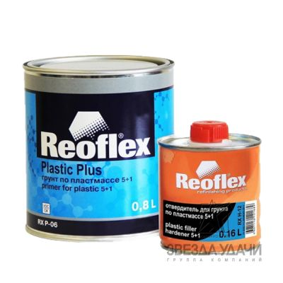 Грунт 5+1 выравнивающий по пластмассе серый 0,8л без отвердителя Reoflex