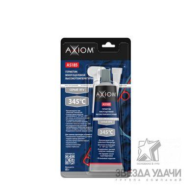 Герметик многоцелевой высокотемпературный серый (тюбик) 85г AXIOM уп/12