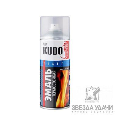 Серебристая эмаль термостойкая 520 мл. Кudo