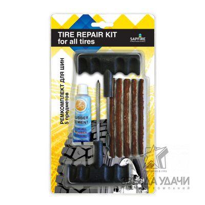 Ремкомплект для шин 5 предметов SAPFIRE