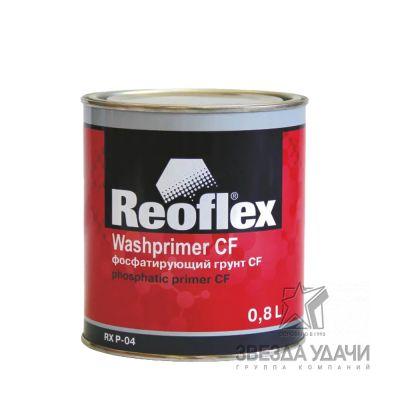 Грун фосфатирующий 1К серый 0,8 л. Reoflex