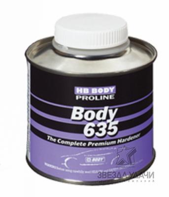 Отвердитель BODY PROLINE 635 бесцветный  0,16 л