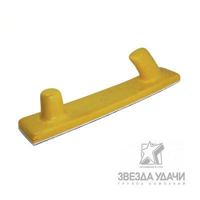 Блок шлифовальный гибкий на липучке 70*400мм Русский Мастер