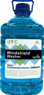 Автостеклоочиститель зимний Windshield Washer SAPFIRE -25C 4л (ПЭТ)%