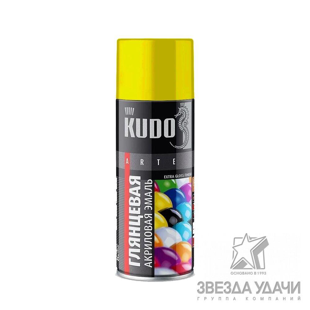 Желтая высокоглянцевая RAL 1018 эмаль универсальная 520мл Кudo