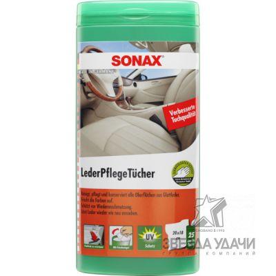 Салфетки для очистки кожи в тубе (25шт) Sonax