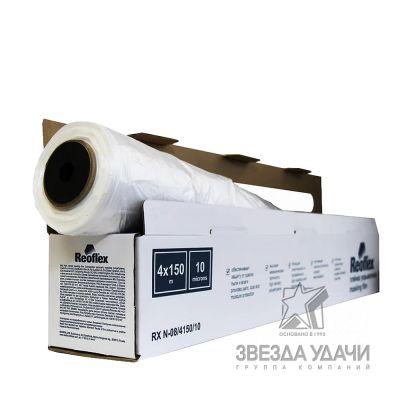 Пленка укрывочная 4м*150м, 10мкм Reoflex