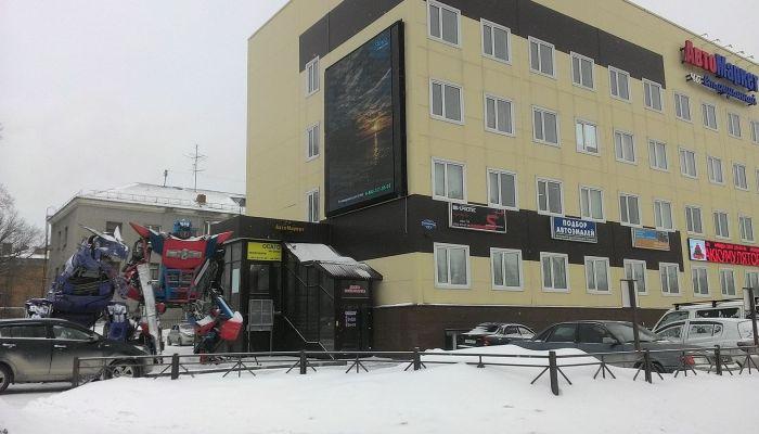 ТЦ АвтоМаркет