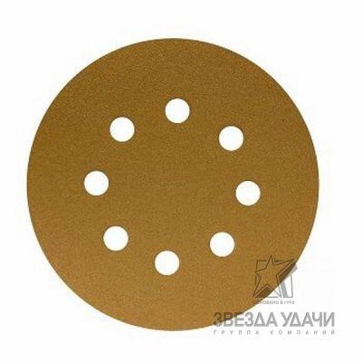 Шлифовальный круг B312TV 125мм на липучке, 8 отв, золотистый, P-320 SUNMIGHT