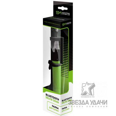 SAM-0925 Палка для селфи с Bluetooth  SAPFIRE Mobile