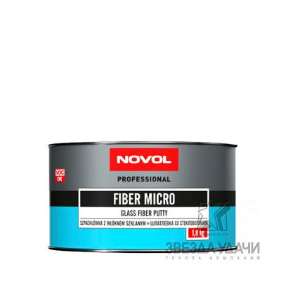 Шпатлевка FIBER MICRO со стекловол 1 кг Novol/уп8