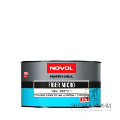 Шпатлевка FIBER MICRO со стекловолокном 0,5кг Novol