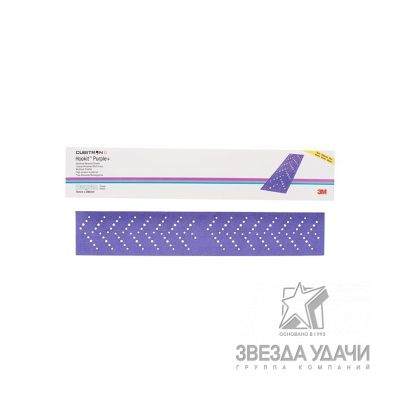 Полоска абразивная Purple+, 240+, 70мм*396мм Hookit 737U 3M