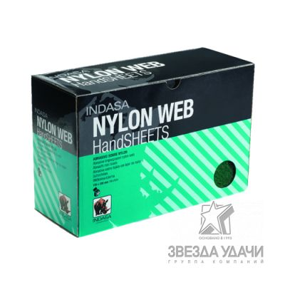 NYLON WEB Скотч-брайт VeryFine (коричневый) 230мм*155мм*6мм