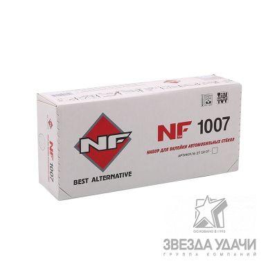 Набор для вклейки стекол NF 1007