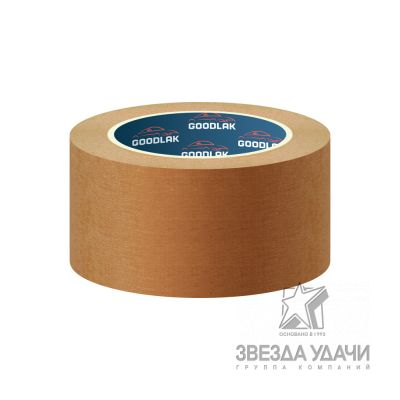 Скотч 50мм*42м, 110С, коричневый Goodlak
