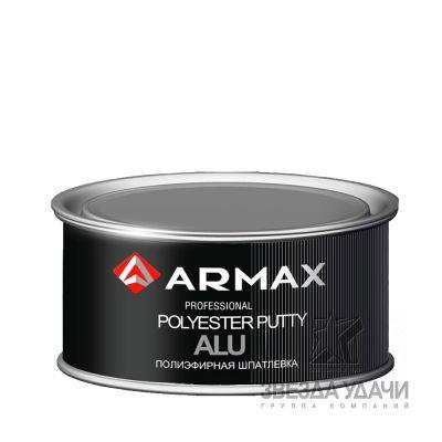 Шпатлевка  2K ALUMINIUM PUTTY / алюминий 1,8 кг ARMAX