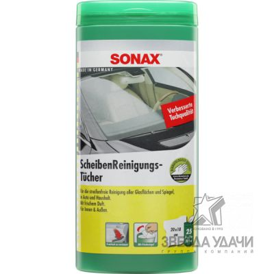 Салфетки для очистки стекол в тубе (25шт) Sonax