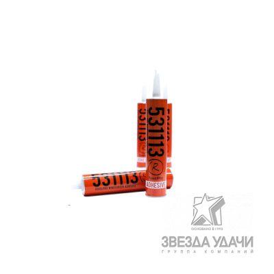 895df142-6b22-11e5-bc3c-94de80ccb397