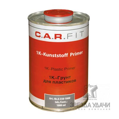 Грунт 1К для пластика 1кг CARFIT