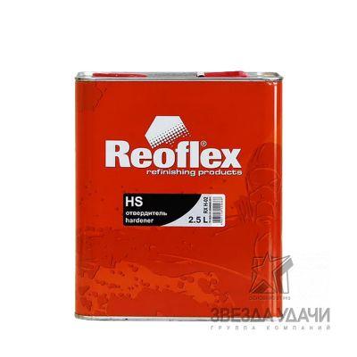 Отвердитель для лака HS Superio 2,5л Reoflex