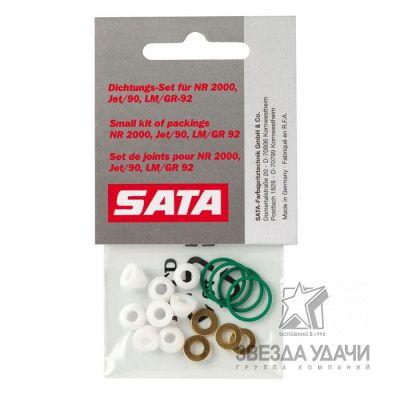 Набор уплотнительных колец регулятора подачи воздуха (3шт.)SATA