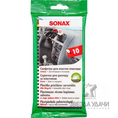 Салфетка для очистки пластика (10шт) Sonax