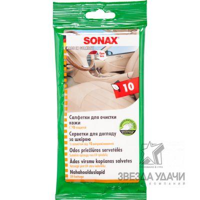 Салфетка для очистки кожи (10шт) Sonax