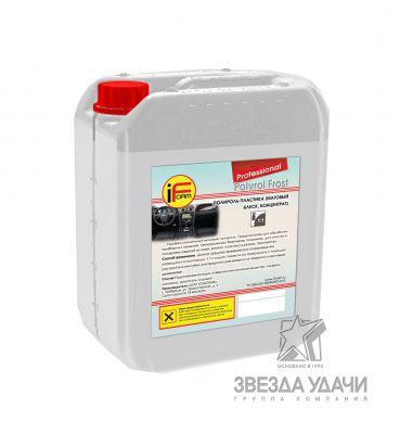 Полироль-очиститель пластика «Polyrol frost» 5 кг (кор. 4 шт.)