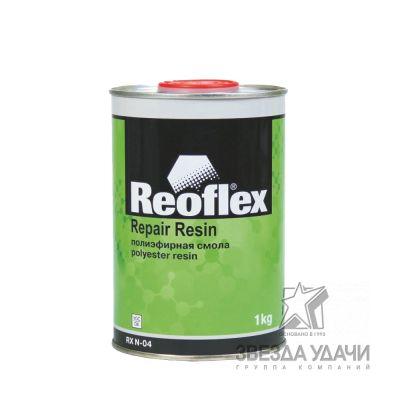 Смола 2К полиэфирная 1 кг Reoflex