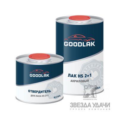 Лак HS 2+1 (1л+0,5л) Goodlak