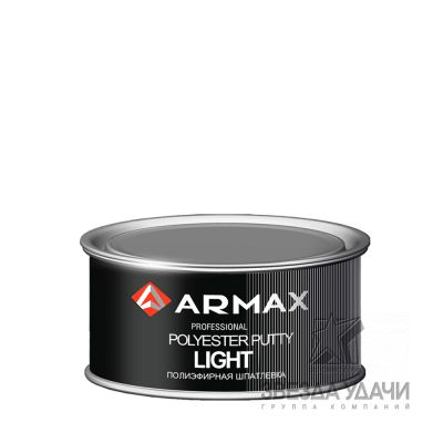 Шпатлевка  2K UNI LIGHT WEIGHT PUTTY / легкая 0.6 L ARMAX