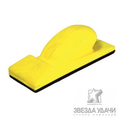 Блок шлифовальный на липучке 70*198мм Русский Мастер