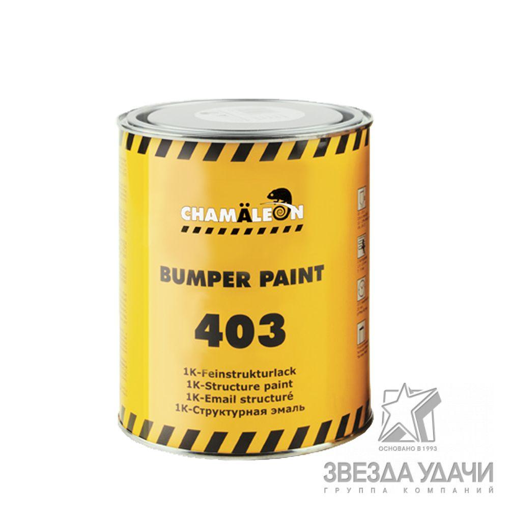 403 для бамперов