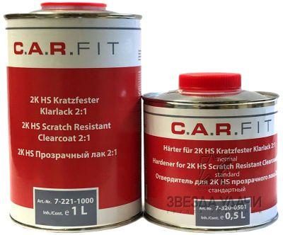 Лак HS 2+1  (1л+0,5) прозрачный  CARFIT/уп6/12 Акция