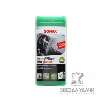 Салфетка для очистки пластика в тубе (30шт) Sonax