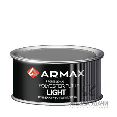 Шпатлевка  2K UNI LIGHT WEIGHT PUTTY / легкая 1,5 L ARMAX
