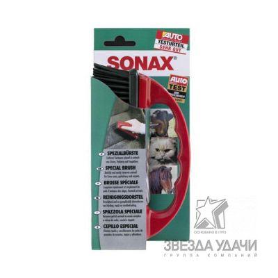 Щетка для очистки салона от шерсти животных Sonax