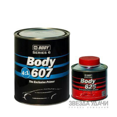 Грунт HB BODY 607 4:1 2К серый 0,8л + Отвердитель BODY PROLINE 625 0,2л