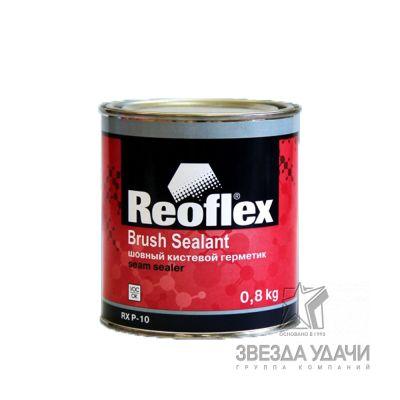 Шовный кистевой герметик 0,8кг Reoflex