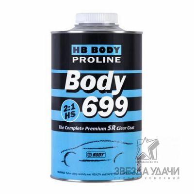 Лак BODY PROLINE 699 HS 2:1 SR бесцветный 1 л уп/6
